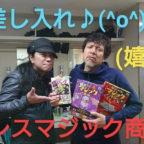 舞台【罪と罰】Bunkamura『シアターコクーン』