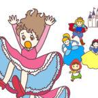 【募集終了】千葉千恵巳演出/朗読劇「アリスと魔法のマッチ(2020年4月公演)」