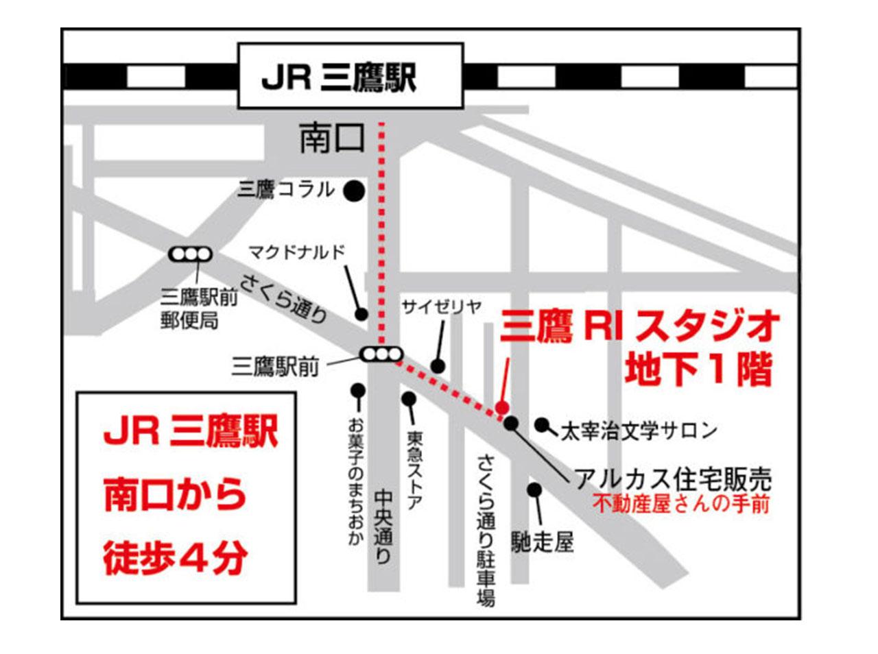 三鷹RIスタジオ(イベント/パーティー/セミナー/稽古)
