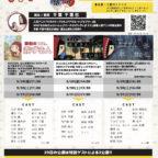 朗読劇「御伽の赤ずきん」【公演日5月29日(金)・30日(土)・31日(日)】
